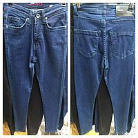 Женские джинсы синие американка