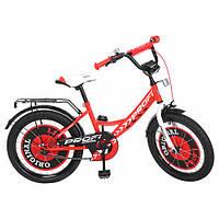 Детский велосипед колеса 20 дюймов