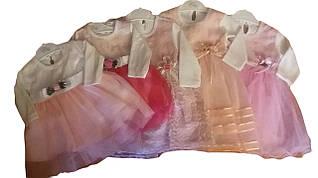 Платье нарядное для девочек, размеры 6,12,18 мес, арт. 3102,0082,0085,6603