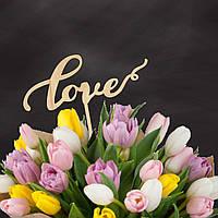 """Топпер на торт або в букет квітів """"Love"""" 18 см."""