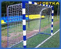 """Сетка для мини-футбола (футзал), гандбольная """"ЭЛИТ -1,1 М"""" Ячейка 12 см. (Ø шнура - 4,5 мм)"""