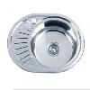 Врезная кухонная мойка Platinum 57*45*18 Satin 0.8 Мини-кепка