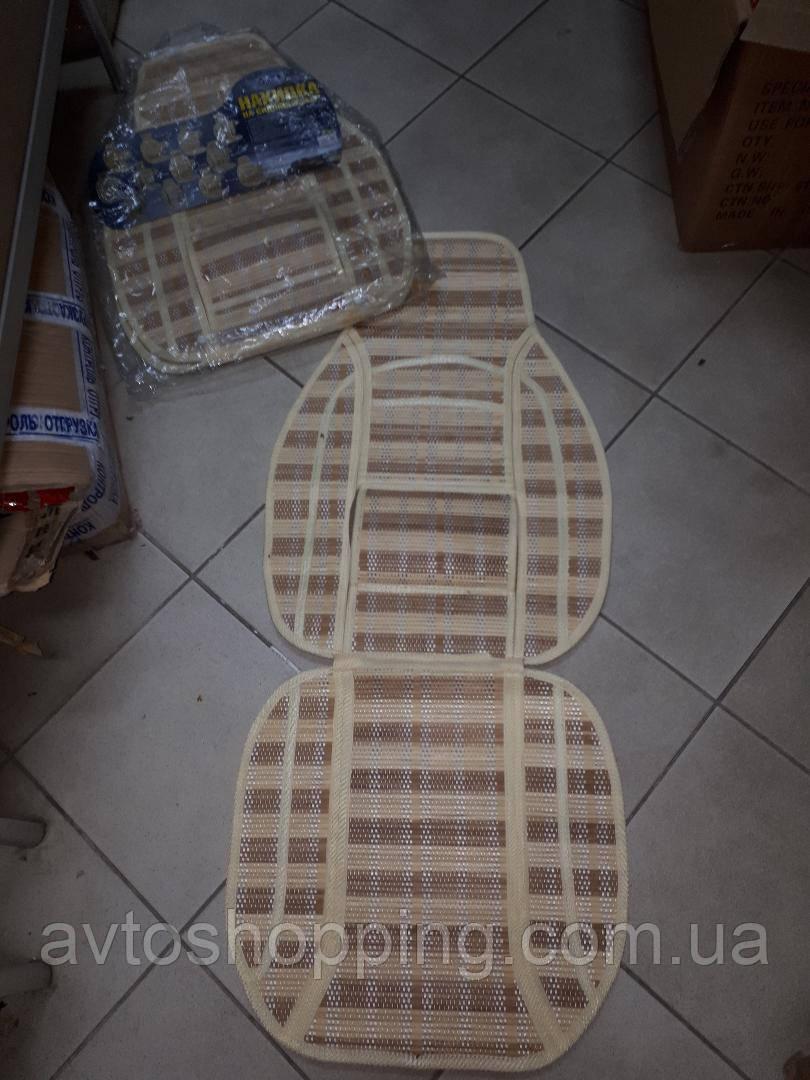 Накидка на автомобильное сиденье бамбуковая Vitol SC9046 2 шт Бежевый