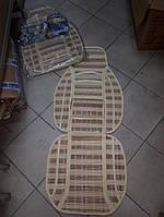 Накидка на автомобильное сиденье бамбуковая Vitol SC9046 2 шт Бежевый, фото 1
