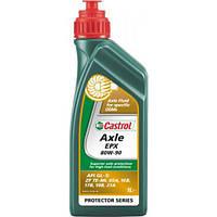 Трансмиссионное масло Axle EPX 80W-90 1 л.