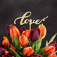"""Топпер на торт або в букет квітів """"Love"""" 22 см."""