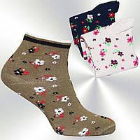 Милые носки женские HAKAN