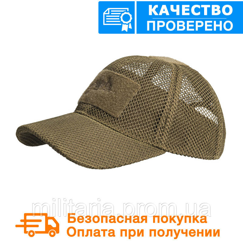 Бейсболка Helikon Baseball MESH Cap Coyote (CZ-BBМ-PO-11)