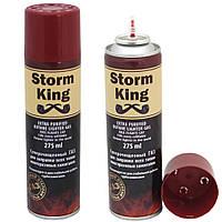 Средство для заправки газовых зажигалок Storm King 275 (ml)