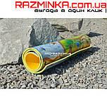 Детский коврик Киндер Пол 200х120см, толщина 12мм