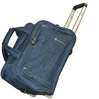 Легкая сумка дорожная на колесах
