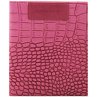 Дневник для девочки, обложка из кожезаменителя мягкая, (теснение под кожу, цвет ярко розовый).