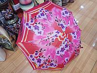Зонт женский в 3 сложения Абстракция