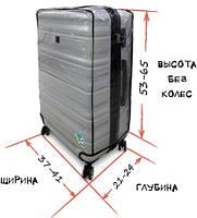 Силиконовый чехол для чемодана S