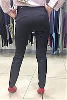Классические зауженные женские брюки скидка