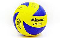 Мяч волейбольный Mikasa 5930 (Mikasa MVA 330): клееный, 5 размер