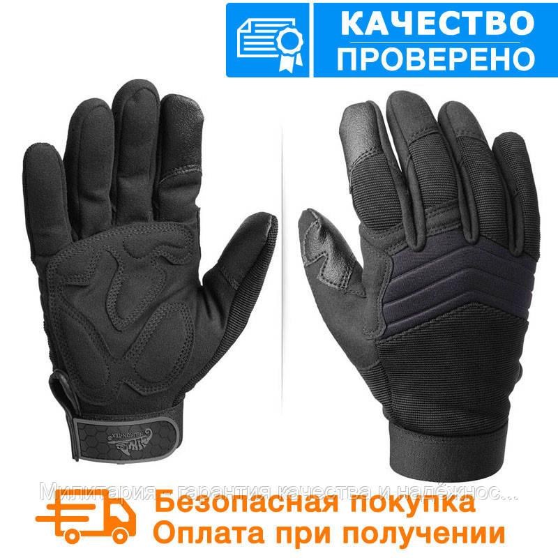 Тактические перчатки Helikon U.S. Model - размер XL (RK-USM-PO-01)