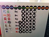 Вечный календарь на магнитах ( набор из 70 шт)