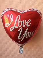 """Фольгированные шары """"Сердечки"""" 18"""" (45 см)  """"I love you"""""""