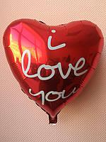 """Фольгированные шары """"Сердечки"""" 16"""" (40 см) """"I love you"""""""
