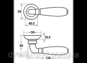 Ручка Z-1221 SN/CР, фото 2