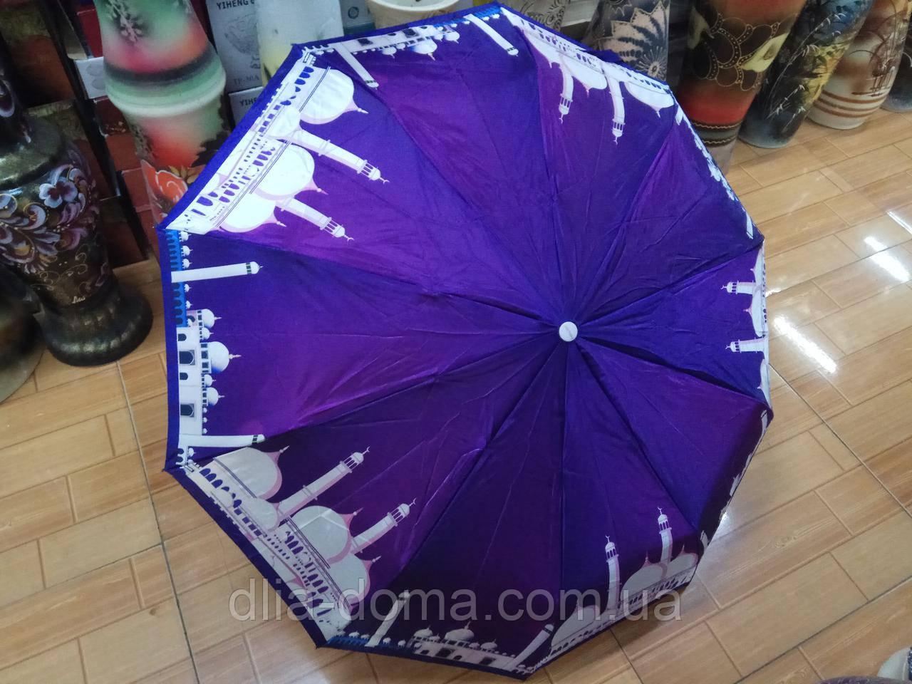 Зонт жіночий 3 складної авто Місто