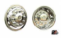 Комплект колпаков на колеса для грузовых автомобилей R22.5 (передние, задние) R22.5