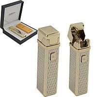Зажигалка на подарок Jobon 829 USB электронная.