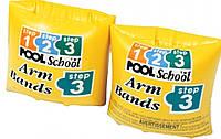 "Нарукавники Intex ""Arm Bands"""