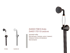 Душевая лейка с шлангом и держателем Imprese Podzima ZMK02170810