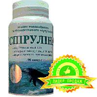 Спирулина -натуральные капсулы для лечения заболеваний щитовидной железы (90капс,Дана Я)