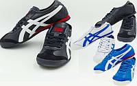 Обувь спортивная мужская Asics 316, 4 цвета: размер 40-45, кожа