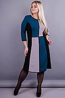 594bf82cfd39e5f Женская одежда для пышных форм в категории платья женские в Украине ...