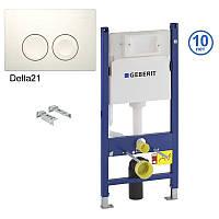 Инсталляционная система Duofix + Delta 21