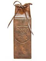 Футляр для бутылки с гербом Прокуратуры
