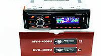Автомагнитола MVH-4009U с Bluetooth