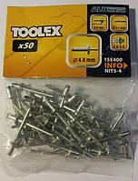 Заклепки алюминиевые 4.0*6.0 мм Toolex 15E400