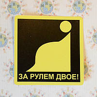 Наклейка на авто Беременная за рулём