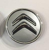 Заглушки колпачки литых дисков Citroen серебро