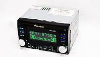 Автомагнитола MP3 9902/9903/9901 2DIN