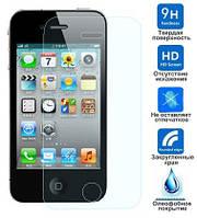 Защитное стекло iPhone 4 4S (Прозрачное 2.5 D 9H) (Айфон 4 4С)