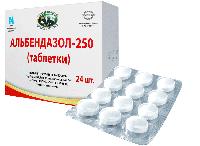 Альбендазол-250, 24 табл.