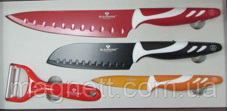 Набор ножей Blaumann BL-2065 4 предмета