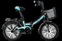 """Велосипед складной дорожный Titan Десна 20"""" (Black-Blue)"""