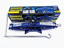 Домкрат ромб 1.5 т  ДВ-10105В/ST-105B. Высота подъма 390 мм.
