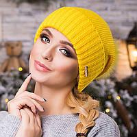 Женская шапка зимняя с бубоном