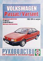PASSAT B3/B4 (88-96)
