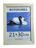 Фоторамка,  пластиковая,  15*21, А5,  рамка для фото, сертификатов, дипломов, рамка для фото 2712-45