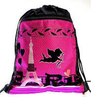 """Рюкзак Vombato 1-7777 """"Париж"""" для сменной обуви спортивный школьный на шнурках черный с карманом, фото 1"""