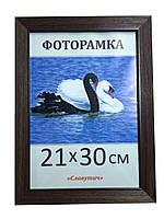 Фоторамка,  пластиковая,  15*21, А5,  рамка для фото, сертификатов, дипломов, рамка для фото 2712-46